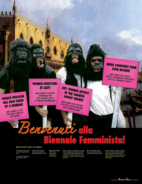 Guerrilla Girls Poster