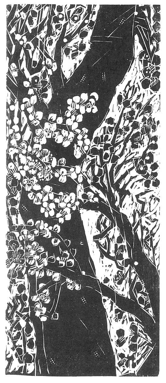 Naoko Matsubara, Plum Blossoms, 1985; black woodcut print (single block, pine, on pure kozo paper), 68.6 x 49.5 cm.; As featured in Tree Spirit