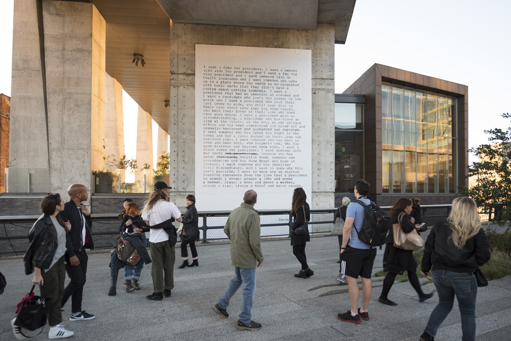 """""""I Want a President"""" on the High Line"""