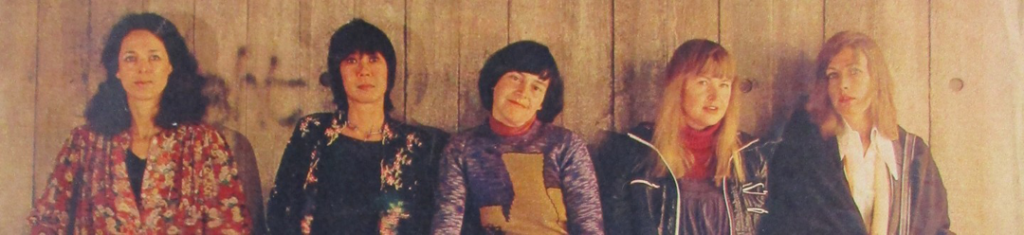 Tess Jaray, Kim Lim, Liliane Lijn, Gillian Wise Ciobotaru, and Rita Donagh; Press cutting for Hayward Annual 78, Hayward Gallery, 1978