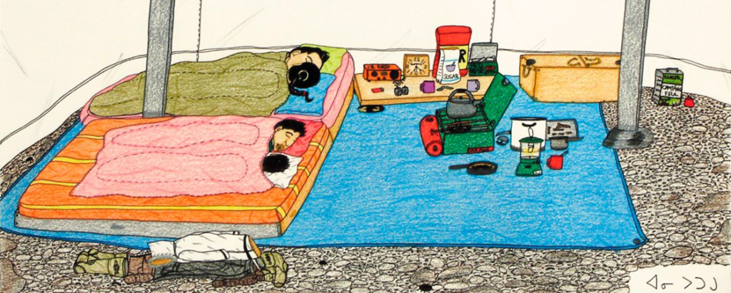Family Sleeping in a Tent, 2003-04, by Annie Pootoogook. (Eduardo J. Guarino Collection)