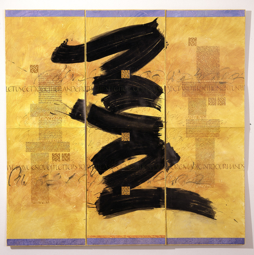 Three vertical panels of warm yellow paper with faint black text. A large, black, calligraphic flourish is on the central panel, extending slightly onto each of the side panels. Three golden squares are superimposed at intervals, vertically, on top of the black flourish in the central panel.