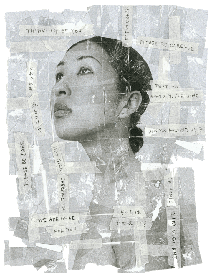 A black-and-white collage showing a faded image of a light-skinned woman of Asian descent staring up to the left. Her face is framed by handwritten phrases of care in both English and Chinese.